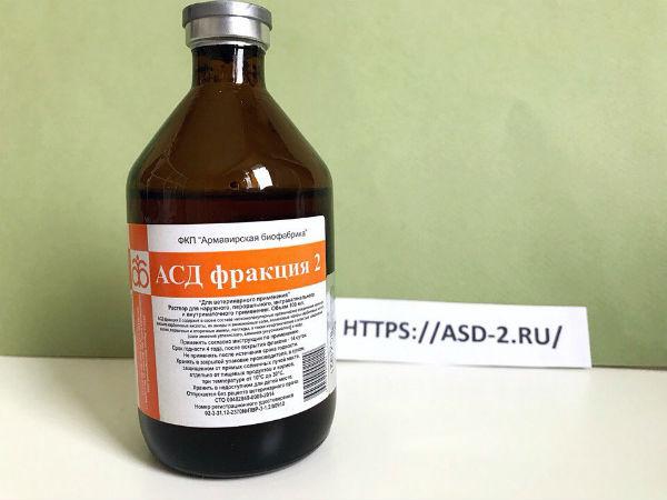 АСД-2 Армавир