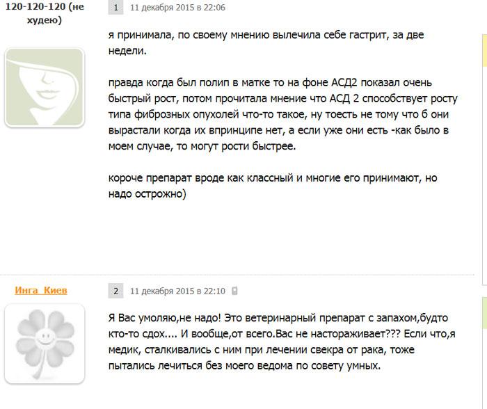 Отзыв с sovet.kidstaff.com.ua