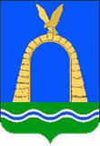 герб Батайска