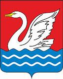 герб Долгопрудного