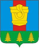 герб Гурьевска