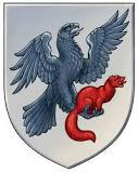 герб Якутска