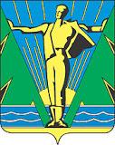 герб Комсомольска-на-Амуре