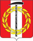 герб копейска