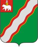 герб Краснокамска