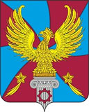 Люберцы - герб города