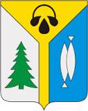 герб Нижневартовска