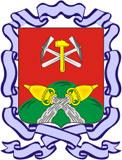 герб Новомосковска
