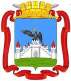 герб Орла