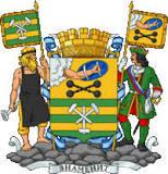 герб Петрозаводска