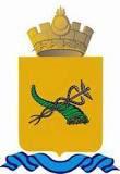 герб Улан-Уде
