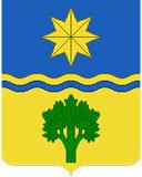 герб Волжского