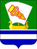 герб Зеленодольска