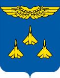 герб Жуковского