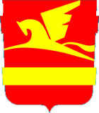 герб Златоуста