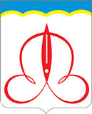 герб Щелково